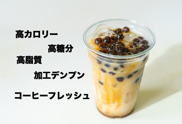 tapioca-calorie-Sugar