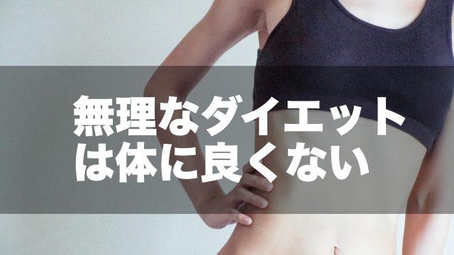 ダイエット-漢方