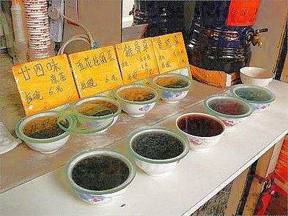 漢方-香港-お茶