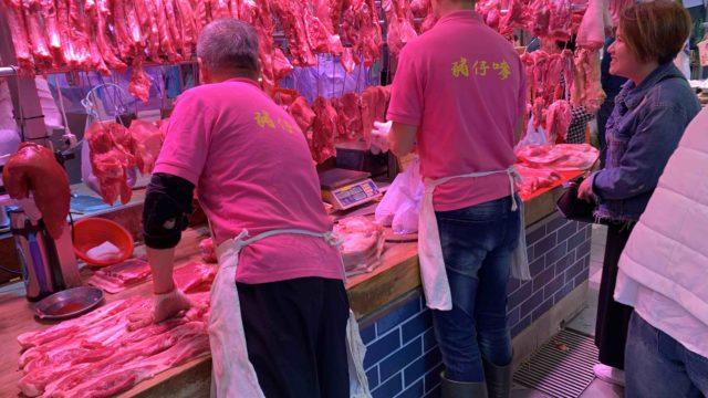 漢方-香港-市場57