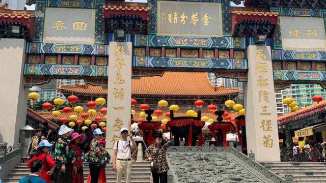 漢方-香港-旅行2